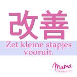 kaizen-klein-stappen