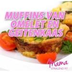 muffins-van-omelet-en-geitenkaas